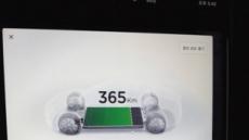 테슬라 급속충전 40분 150㎞ 질주…엔진브레이크 강력