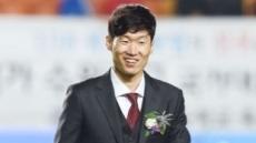 박지성, 맨유vs바르샤 '레전드' 매치 출전