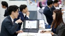 국제회의 유치 1위 한국에 MICE 바이어 몰려온다