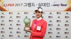 김세영 닮고 싶은 미녀골퍼 이세희, 점프투어 생애 첫승