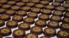 국내산 미역으로 만든 벨기에 초코렛 'SEACOLATE' 선보여