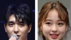 손연재-최종훈 열애설 인정