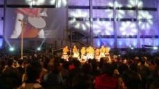 음악가-미술가-충북도민의 착한 콜라보, 17일 나눔공연
