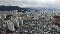 '동네 재생' 지원 강화...초고속 진행 유도