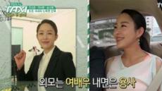 靑 첫 여성 경호원 출신 배우 이수연 '두 번째 부인' 될 뻔한 사연