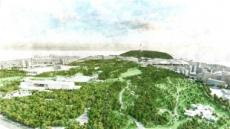 용산공원에서 예술을 찾다…23일 세미나 개최