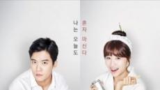 CJ E&M 대표, '혼술남녀' 이한빛 PD 유족에 사과