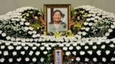 [속보] 서울대병원, 故 백남기 농민 사인 '병사'에서 '외인사'로 수정