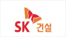 SK건설, '2017년 혁신 법무팀' 보유 기업 선정