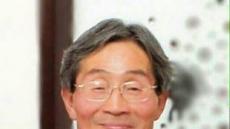 서울대병원, 백남기씨 사망 9개월만에 '외인사'로 사인 수정