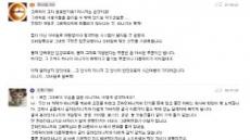 """리니지M 헝앱, 원작 화질 재현에 호평 """"추억 되살리는 복고풍 그래픽"""""""