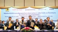 대우건설, 라오스 인프라 개발 가속도…전략적 파트너십 구축