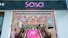 잇츠스킨, 홍콩 H&B스토어 '사사'(SASA) 전 매장 입점