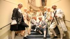 의상부터 음악까지…18세기 베네치아로 초대