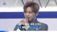 '프로듀스101 시즌2' 확정된 '워너원' 11인 멤버는 누구?