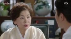 윤소정, 55년간 연극과 TV 오가며 대중에게 즐거움 주고 가다