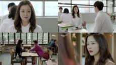 '품위있는 그녀' 김희선, 점점 성숙되어 지는 그녀의 연기