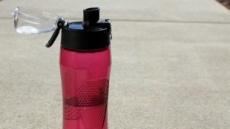 환경호르몬 우려있는 '1회용 물병 대신 '재사용 물병' 각광