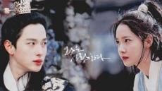 '왕은 사랑한다' 송지나 작품…MBC가 공식 확인