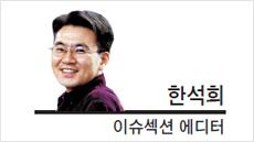 [데스크칼럼] 문재인 대통령과 마크롱 대통령