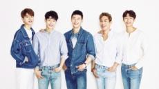 판타지오 두번째 배우그룹'서프라이즈U'멤버5 공개