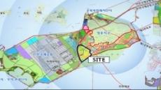 LHㆍ인천도시공사, 영종하늘도시 개발사업자 국제공모
