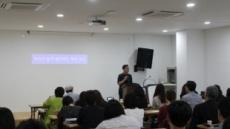 한국출판협동조합, 성공적인 1인 독립출판 위한 교육과정 개설 및 수강생 모집
