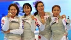 한국 펜싱, 亞선수권 9연패 금자탑…남녀 단체전 동반 우승