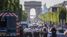 [포토뉴스] '어제는 런던, 오늘은 파리…테러에 떠는 유럽'