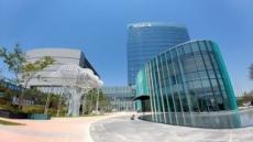 하나금융그룹, 계열사 IT 인프라 한곳에…금융권 최초