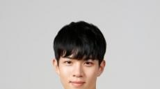 '프로듀스101 시즌2' 유회승, 밴드 엔플라잉 합류