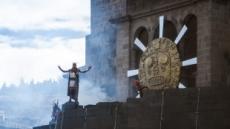 남미 3대 축제, 페루 쿠스코의 '인티라미'