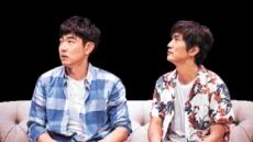 [공공연한 이야기] 열살·스무살 먹은 연극 '쓰릴 미' '스페셜 라이어'