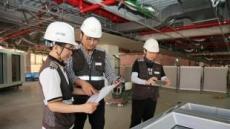 한화건설, 모바일앱으로 현장 안전관리 시스템 구축