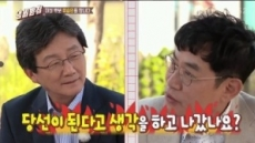 """이경규 """"당선 될 줄 알고 대선 출마?""""…유승민 """"무모했지만 흔들리지 않았다"""""""