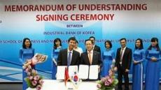 IBK기업은행, 하노이 국립대와 인재양성 협약