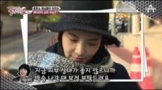 '풍문쇼' 강남길 이어 에이미까지…사과는 했지만 '비난 여전'