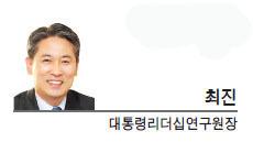 [세상속으로-최진 대통령리더십연구원 원장] 인사청문회의 ABC