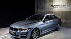 1000만번째 생산 BMW 5시리즈 서울옥션 경매로 나온다