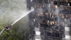 고층 건축물 화재, 사전에 막는다…민ㆍ관 합동 기획단 시동