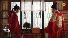 '군주', 누명 쓴 김소현…힘을 모은 두 王