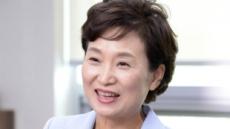 국회 국토위, 김현미 후보자 청문보고서 채택[종합]