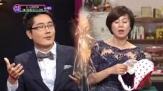 """박미선 """"노브라, 진짜 편하다, 그렇지만 왠지…"""""""