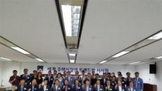건설주택포럼, 글로벌 주택시장 전망 세미나 개최