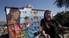 [세상은지금]여성이 그린 세계최대 '그래피티'