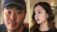 김기방, 뷰티·패션 사업가 김희경과 9월 30일 결혼…2년 교제 결실