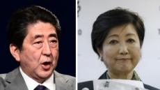 [도쿄도의회 선거 D-10]  '자충수' 아베 vs '승부수' 고이케…표심 향방은?