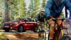 BMW 그룹 코리아, 여름철 무상 점검 서비스 '썸머 캠페인' 실시