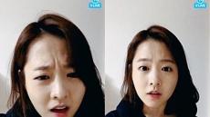 """박보영, 음주단속 위로해달라는 팬에 """"말 같지도 않아"""" 분노"""