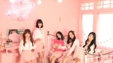 힐링 걸그룹 '소녀주의보', 100회 무료 콘서트 화제!